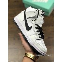 New Year Deals Men Nike Dunk SB High QS Danny Sups Run Shoes SKU:193766-211