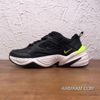Women Nike M2K Tekon Sneakers SKU:10321-206 Latest