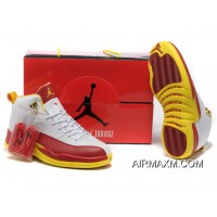 Mens Air Jordan 12 Retro SKU:173990-207 Where To Buy