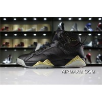 "Mens Air Jordan 7 ""Doernbecher"" Black Gold Big Deals"