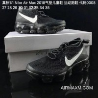 Big Deals Kids Nike Air VaporMax 2018 Flyknit Running Shoe SKU:134476-222