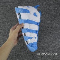 Big Deals Nike Air More Uptempo Men Basketball Shoe SKU:96088-236