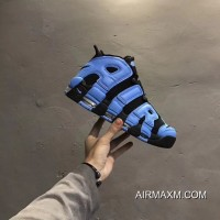 Nike Air More Uptempo Men Basketball Shoe SKU:171687-268 Where To Buy