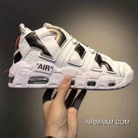 Nike Air More Uptempo Men Basketball Shoe SKU:97394-291 Outlet