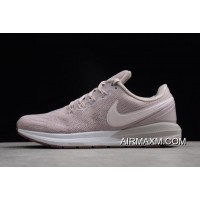 Nike Air Zoom Structure 22 Particle Rose/Pale Pink-White Women's Running Shoes AA1640-600 Authentic