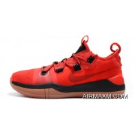 Online Kobe Bryant Nike Kobe AD University Red/Black-Gum