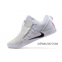 Outlet Nike Kobe AD NXT White/Black Men's Shoes 882049-100 On Sale