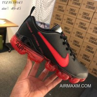 Men Nike Air VaporMax Span II 2019 Running Shoes SKU:197752-214 Authentic