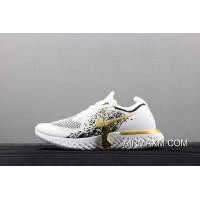 Tax Free Men Nike Epic React Flyknit Running Shoe SKU:181680-293